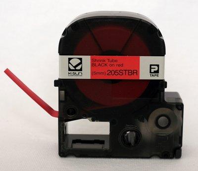 Ksun 205STBR Heat Shrink Tube Label Cartridge